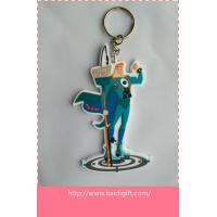 Buy cheap PVC key chain,customization PVC keychain,new shape PVC keychain from wholesalers
