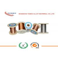 Buy cheap Dia 0.8mm 1.2mm CuNi23Mn Copper Nickel Wire For Under Floor Heating Cable from wholesalers