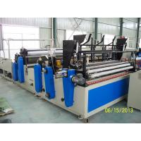 Buy cheap Toilet Paper Machine (DC-TP-RPM1092/1575/2200/2500/2800II) from wholesalers