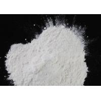 Buy cheap Cosmetic grade Triclocarban TCC White Powder High Purity CAS No.101-20-2 from wholesalers