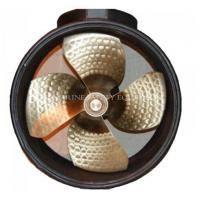 Buy cheap Marine Azimuth Thruster Bow Thruster Hydraulic Thruster from wholesalers