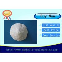 Buy cheap Raw Material L (+) -Arginine, L-Arginine CAS No. 74-79-3 Nutritional Supplements Chemical Ingredient from wholesalers
