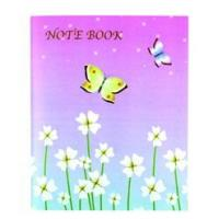 Buy cheap Exercise Book (210) product