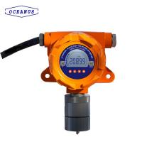 Buy cheap OC-F08 Fixed Methyl mercaptan CH4S gas detector with data logger function from wholesalers