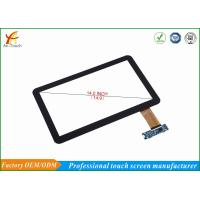 Buy cheap HD Panel Advertising Touch Screen Panel 14 Inch With 1.1mm Cover Lens product