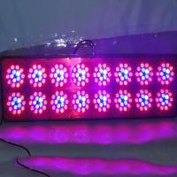 Buy cheap 2016 new design high power 720w 9600lm vanq led grow light from wholesalers
