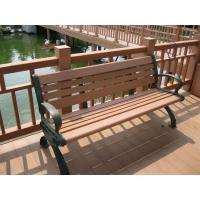 Buy cheap High quality wood plastic composite wpc garden bench for outdoor use and decoration from wholesalers