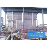 Buy cheap 150t/H Skid River Water Treatment Plant Low Power Consumption ISO9001 BV Certificated from wholesalers