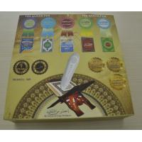 Buy cheap islamic electronic quran,al quran digital pen quran with word by word for kids quran learn from wholesalers