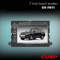 Buy cheap CS-F011 Car DVD PLAYER With GPS FOR Ford Fusion / Edge Explorer / Expedition  / Five Hundreds / Must from wholesalers