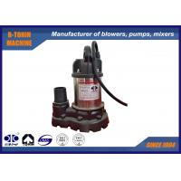 Buy cheap Agricultural Submersible Water Pump 50YU2.4 DN50 , commercial sewage pumps from wholesalers