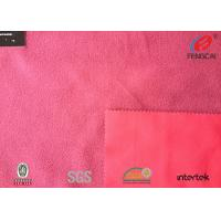 Buy cheap TPU Laminated Polyester Fabric Bonded With Polar Fleece Fabric With 3 Layer from wholesalers