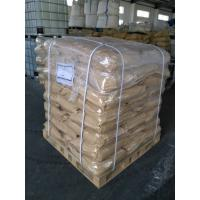 Buy cheap ISO Food Grade Calcium Citrate,anhydrous from wholesalers