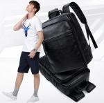 Buy cheap New Men's Travel Backpack Korean Backpack Leisure Student Schoolbag Soft PU Leather men backpack bag from wholesalers
