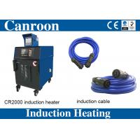 Buy cheap IGBT Post Weld Heat Treatment Equipment from wholesalers