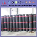 Buy cheap mineral grain SBS waterproof roofing material from wholesalers