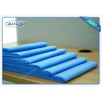Buy cheap Blue Color Soft Disposable Medical Duvet Cover With Air Permeability from wholesalers