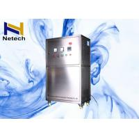 Buy cheap 4 mg/l - 15 mg/l Ozone Generator Water Purification for Swimming pool Water Ozonator from wholesalers