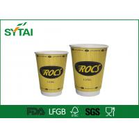 Buy cheap Eco Friendly Double Wall Paper Cups , Biodegradable 16oz Paper Coffee Cup from wholesalers