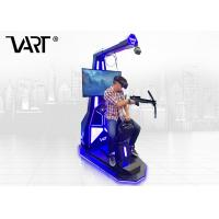 Buy cheap VART VR Horse Riding Simulator Htc Vive Interactive Game Machine For Virtual Reality Playing from wholesalers