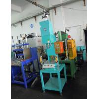 Buy cheap C type hydraulic press    Digital press from wholesalers