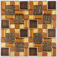 Buy cheap Durable Skid Resistance Fish Scale Mixed Color Mosaic Tile,Irregular Glass Mosaic For Interior Walls from wholesalers