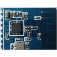 Buy cheap CC2500 2.4G RF wireless module from wholesalers
