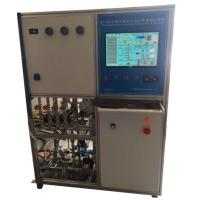 Buy cheap Gas - Fired Water Heater ( Boiler ) Online Tester Nominal Heat Input Not Exceeding 70KW from wholesalers