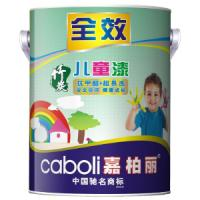 Buy cheap Caboli Fully Effect Children lacquer from wholesalers