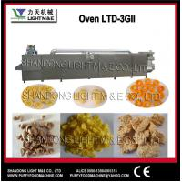 Buy cheap Three-later roasting oven ( gas oil burning ) from wholesalers