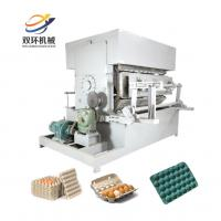 Buy cheap lowest price 8*4 egg tray machine/paper pulp molding machinery/used paper folding machine from wholesalers