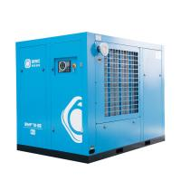 Buy cheap VFD Two Stage Screw Compressor Oil Free Type Environment Friendly from wholesalers