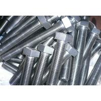 Buy cheap Power Accessories Flanged Hex Bolt / Stainless Steel T Bolt Corrosion Resistance from wholesalers