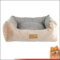 Buy cheap wholesale dog bed Stripes short plush pp cotton pet bed china factory from wholesalers