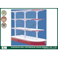Buy cheap Supermarket shelf advertising metal gondola shelving system for merchandising displays from wholesalers
