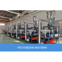 Buy cheap Higher Output Plastic Grinding Pvc Pulverizer Machine Energy - Saving from wholesalers