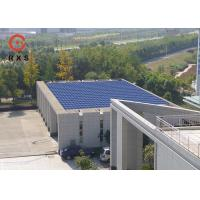 Buy cheap 90 KW On Grid Solar Power System , Poly Solar Panel Power System For Home from wholesalers