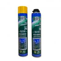 Buy cheap Polyurethane Foam Acoustic Insulation , Fire Resistant Spray Foam Insulation from wholesalers