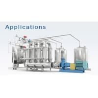 Buy cheap Ultrafiltration; Ultrafiltration system; fruit wine filter; fruit wine purification from wholesalers