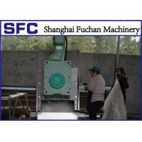 Buy cheap Durable Dissolved Air Flotation Sludge Thickening Equipment For Sewage Treatment from wholesalers