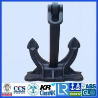 Buy cheap China Supplier  Marine Type M Type SR Spek Anchor With DNV ABS CCS BV NK Class from wholesalers