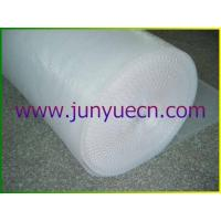 Buy cheap Anti-static air bubble wrap from wholesalers
