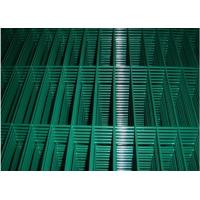 Buy cheap High Strength Green Metal Welded Wire Mesh Durable With 2.0mm-5.5mm Dia from wholesalers