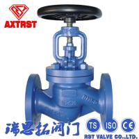 Buy cheap 1-1/2-36 Cast Steel Globe Valve Stainless Steel DIN 3202 Flanged End from wholesalers