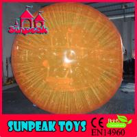 Buy cheap Z-080 Colorful Land Zorb Ball,Inflatable Zorb Ball Track from wholesalers