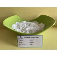 Buy cheap Finest supply vitamin c for dogs ascorbic acid for dogs cas 50-81-7 from wholesalers
