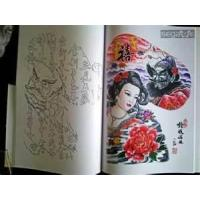 Buy cheap Popular fashionable printable tattoo coloring book for body stick for men and wemen  from wholesalers