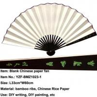 Buy cheap Blank Chinese Rice Paper Hand Fan from wholesalers