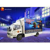Buy cheap Favorite Theme Park Virtual Screen Mobile 5D Cinema Equipment With Glasses from wholesalers