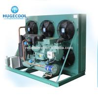 Buy cheap Air conditioning compressor condensing unit from wholesalers